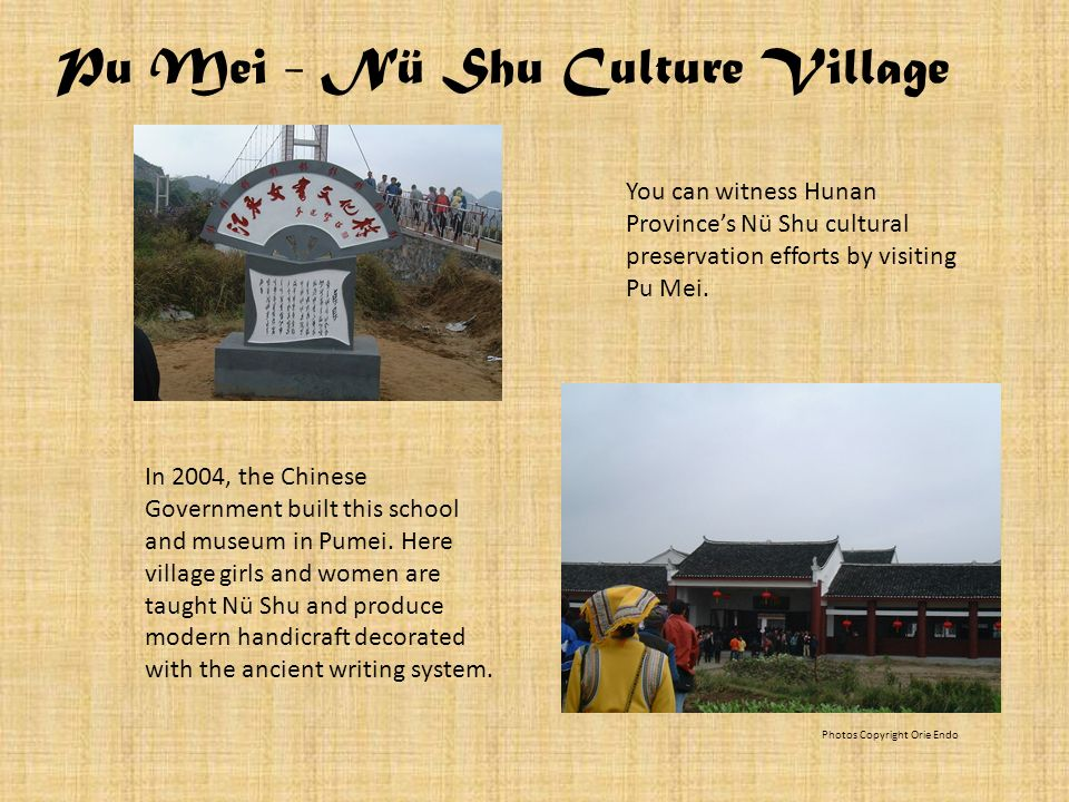 Pu Mei - Nü Shu Culture Village