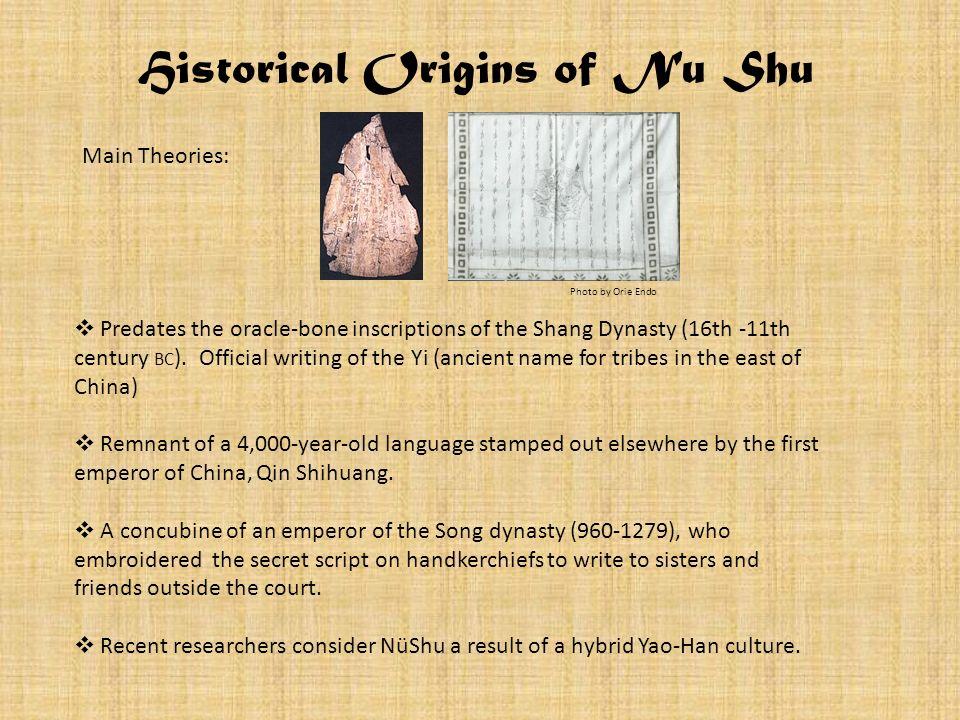 Historical Origins of Nu Shu