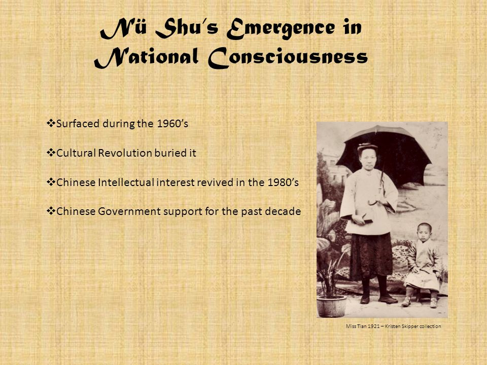 National Consciousness
