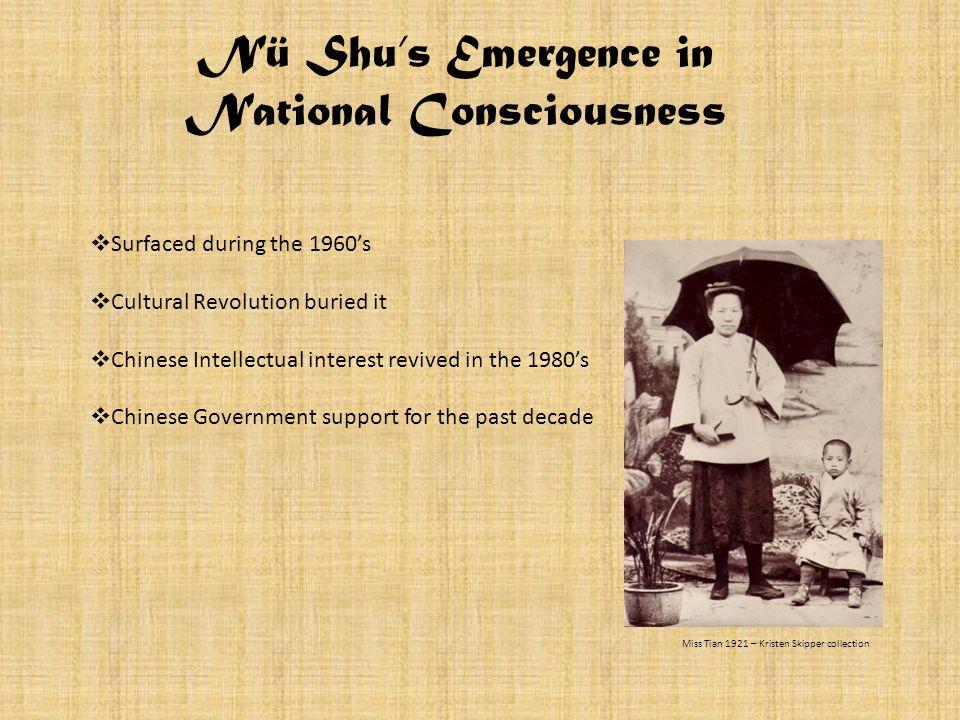 National Consciousness