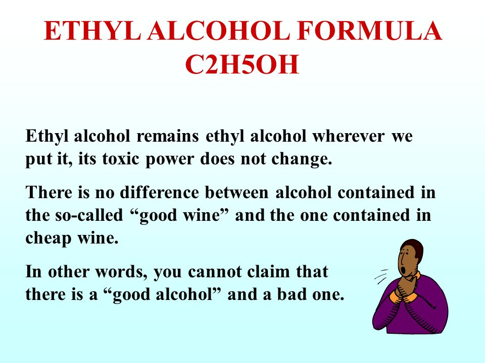 ETHYL ALCOHOL FORMULA C2H5OH