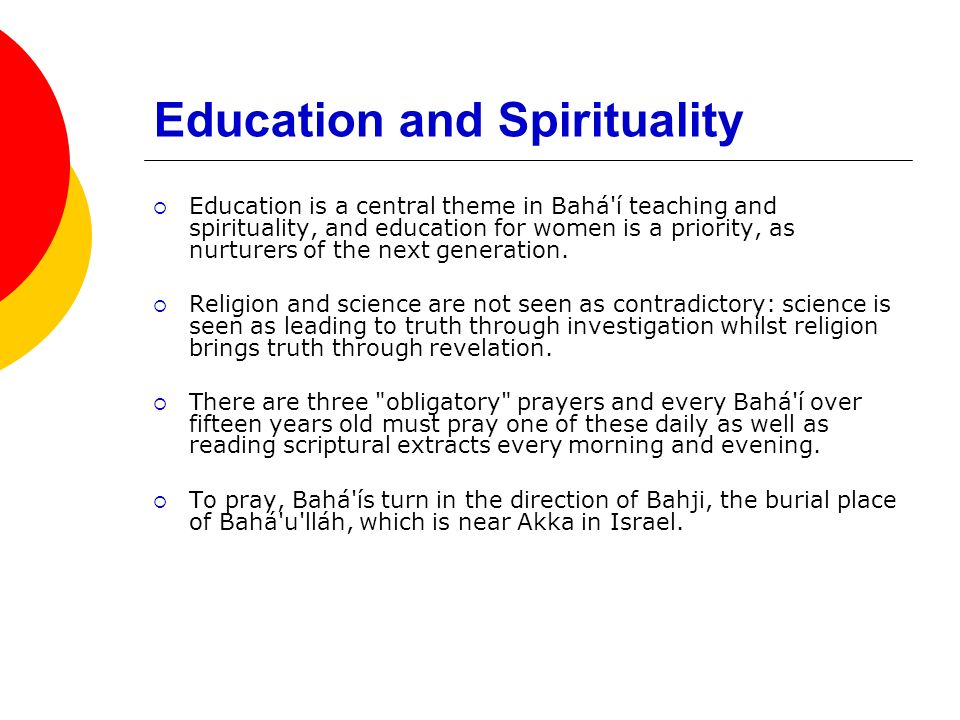 Education and Spirituality