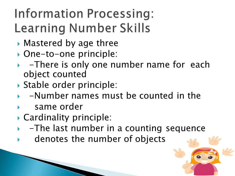 Learning Strategies and Information Processing Development 1)