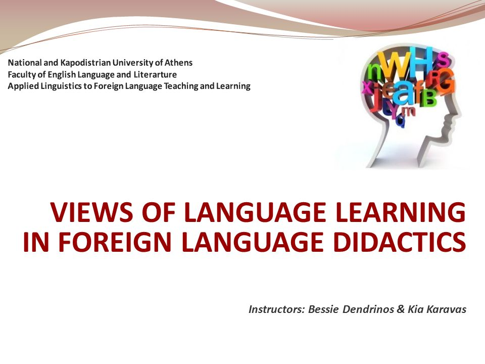 how to teach a foreign language pdf