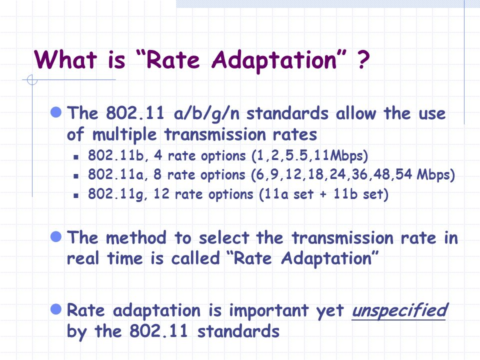 What is Rate Adaptation