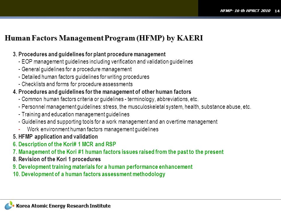 Human Factors Management Program (HFMP) by KAERI