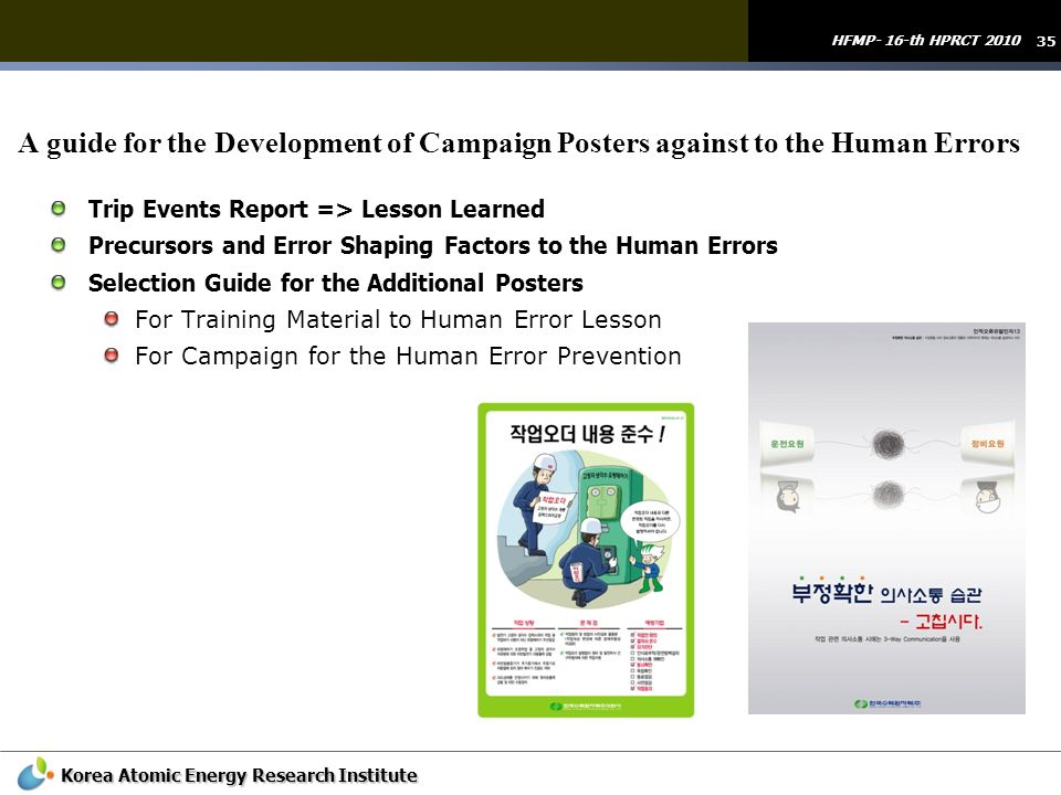 A guide for the Development of Campaign Posters against to the Human Errors