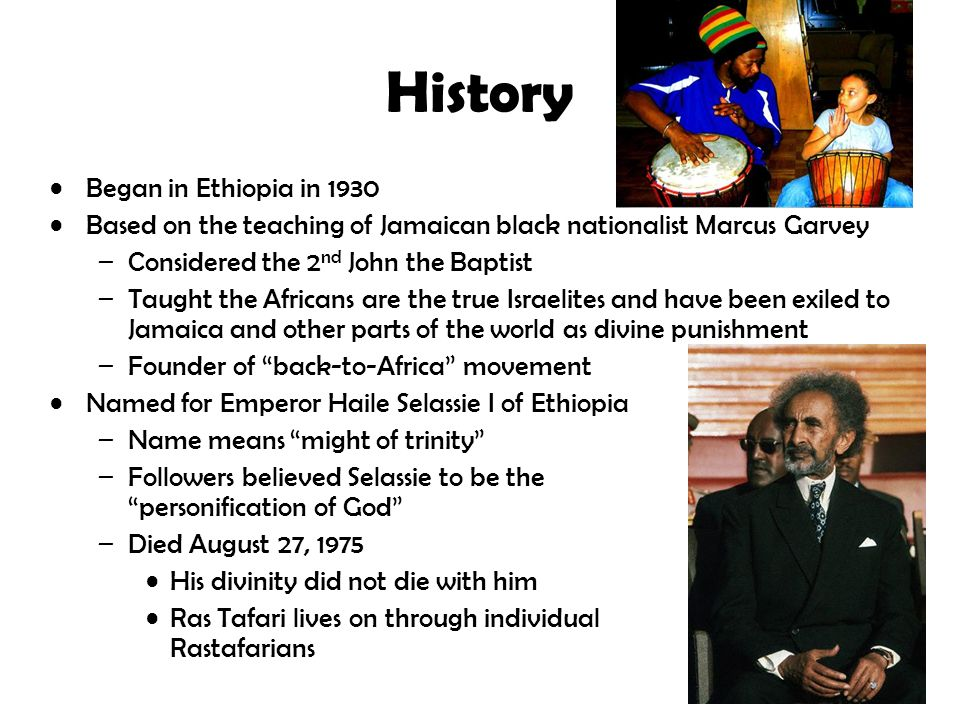 History Began in Ethiopia in 1930
