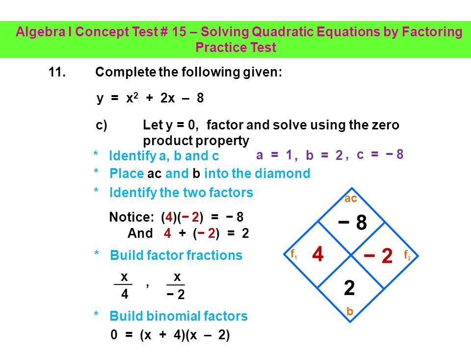 factoring quadratic equations quiz. Black Bedroom Furniture Sets. Home Design Ideas
