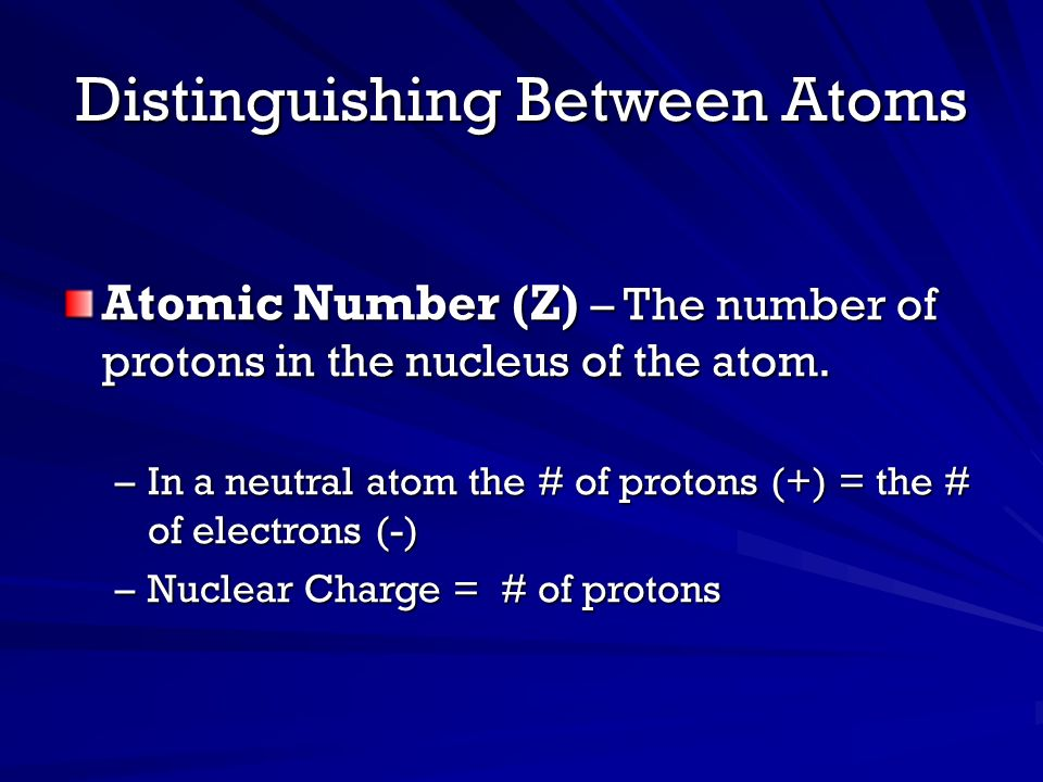 Distinguishing Between Atoms