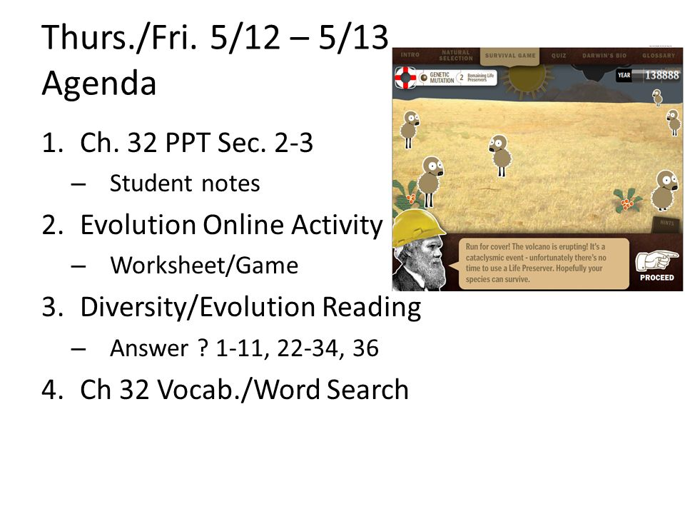 Thursfri 512 513 Agenda Ch 32 Ppt Sec Ppt Download