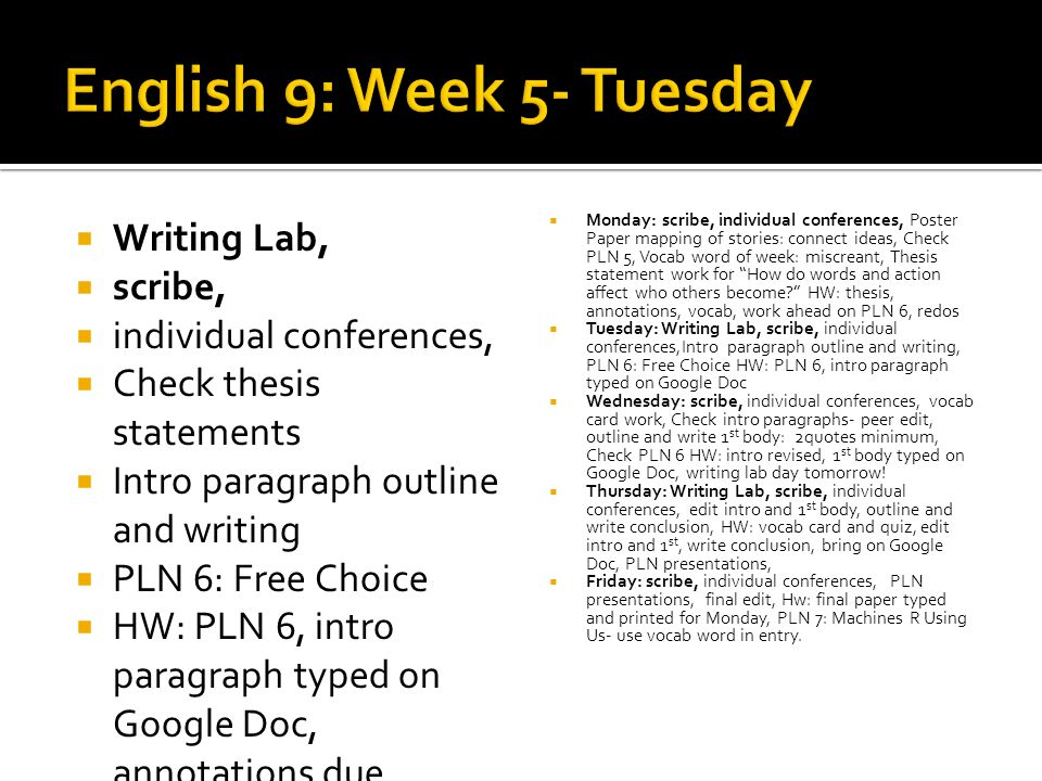 English 9: Week 5- Tuesday