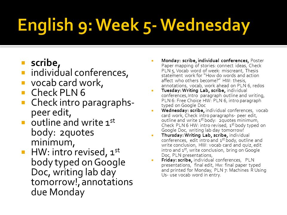 English 9: Week 5- Wednesday