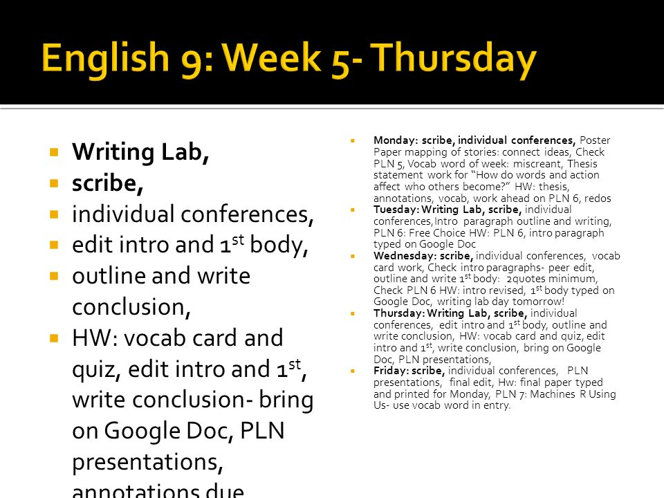 English 9: Week 5- Thursday
