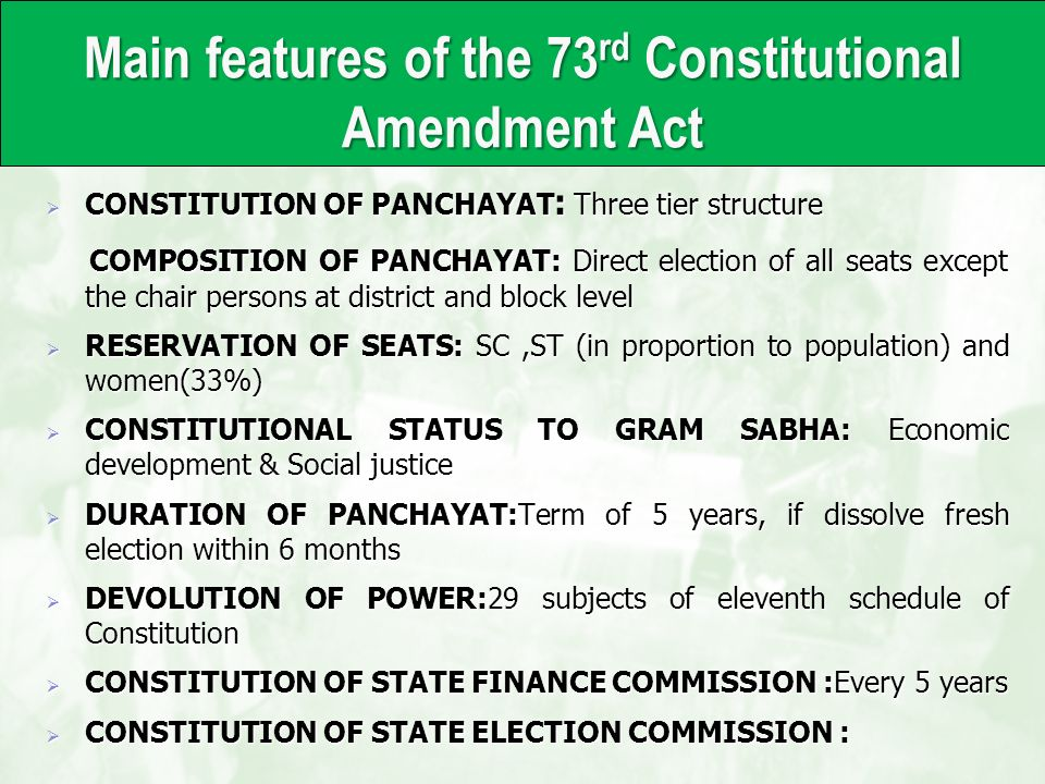 evaluating 74th constitutional amendment act For example, the 73rd and 74th amendments give states the  under the  eleventh schedule to article 243g of the constitution, states can.