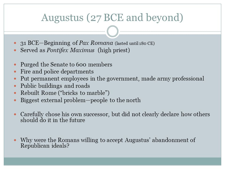 Augustus (27 BCE and beyond)