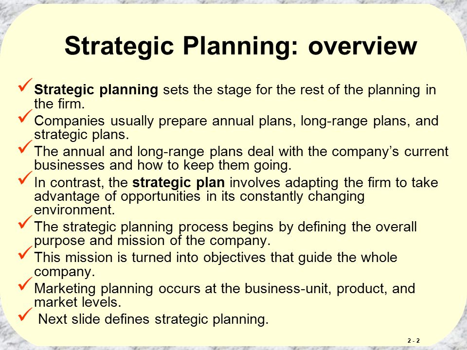 an overview of strategic planning Strategic planning overview gaphor m panimbang [email_address] [email_address] march 26-28, 2007.