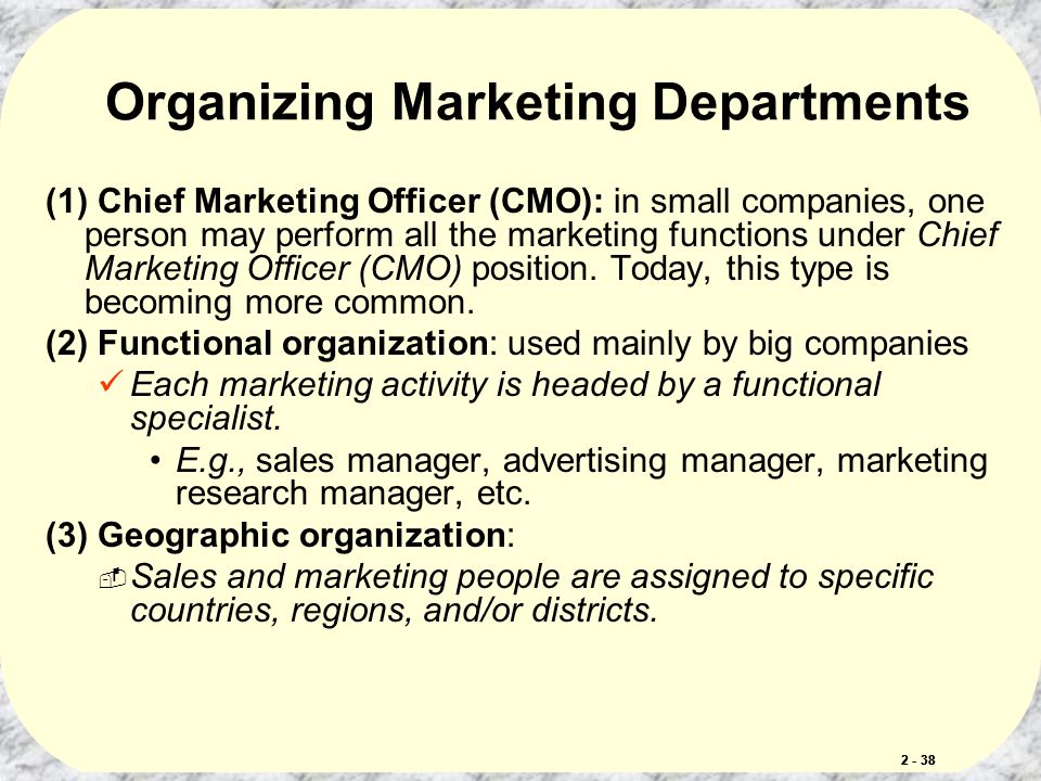 Chief Marketing Officer Job Description Chief Marketing Officer
