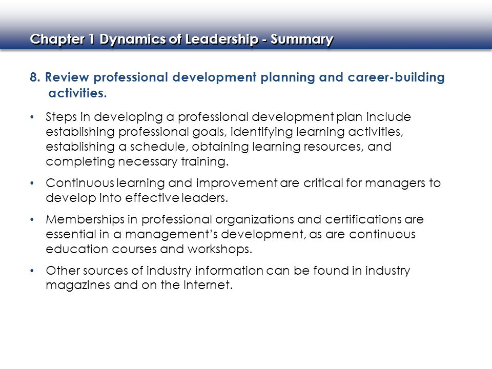 8. Review professional development planning and career-building activities.