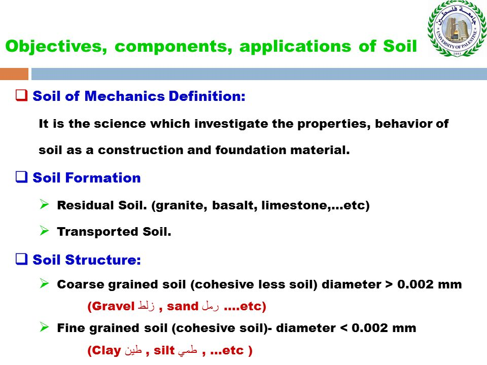 Soil and earth works introduction to construction industry for Soil definition science