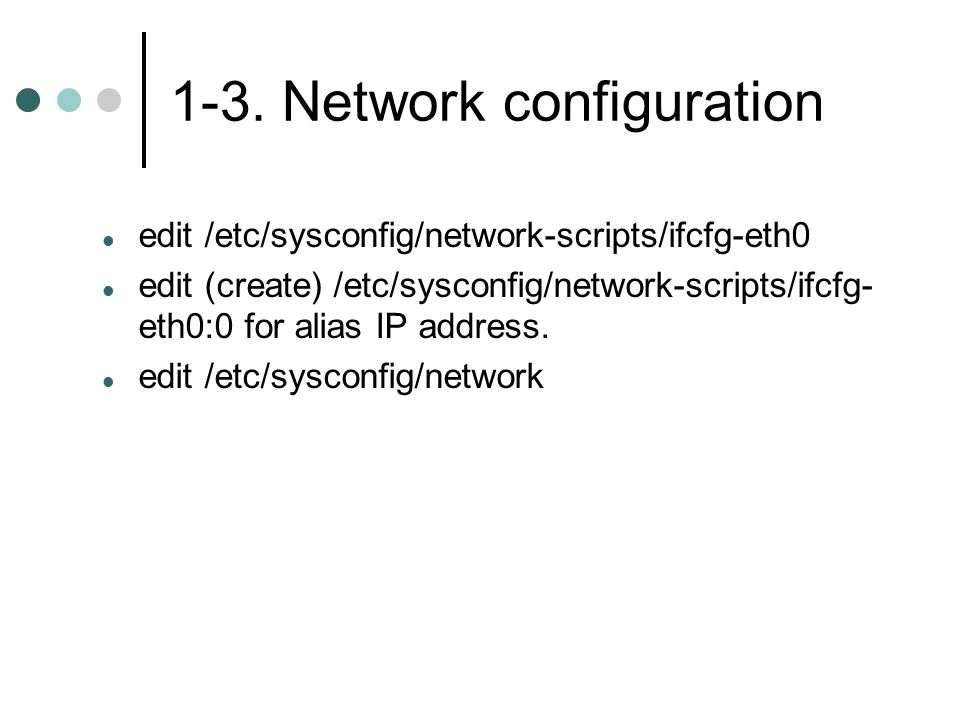 1-3. Network configuration