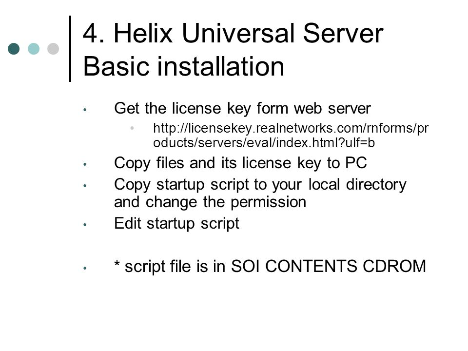 4. Helix Universal Server Basic installation