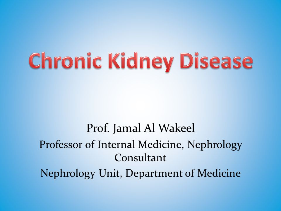chronic kidney disease essay To determine chronic kidney disease there are tests and procedures that can be done biopsy's blood tests tests and procedures imaging tests: ultrasound scan urine tests interventions and treatment depending on your stage of chronic kidney disease depends on the level of intervention and treatment required.