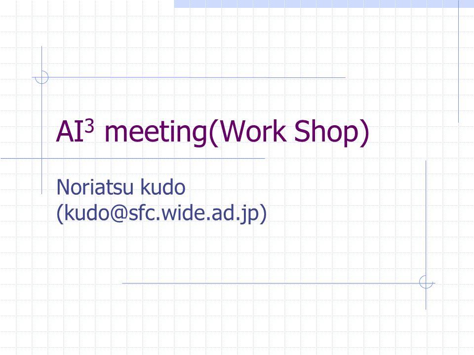 Noriatsu kudo (kudo@sfc.wide.ad.jp)
