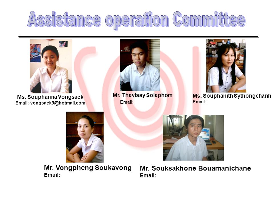 Assistance operation Committee