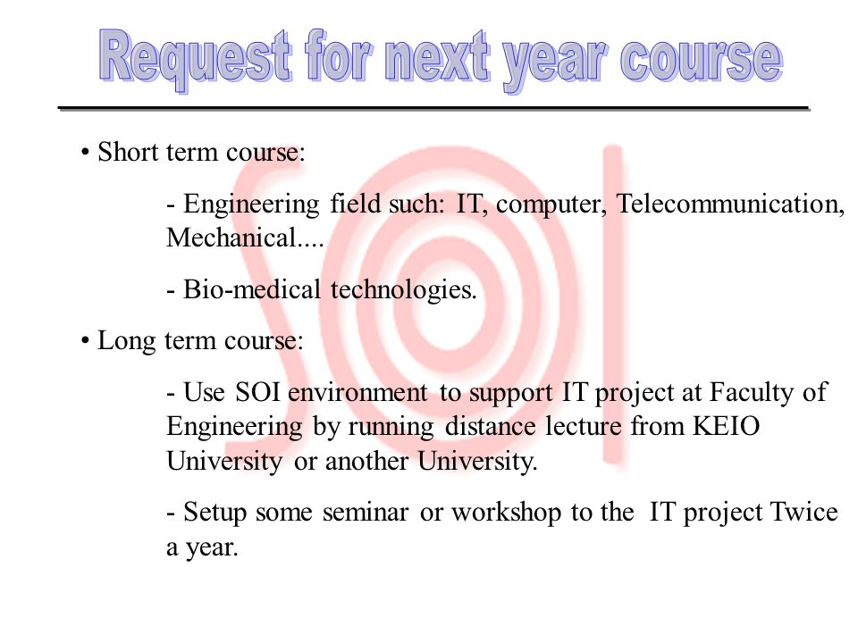 Request for next year course