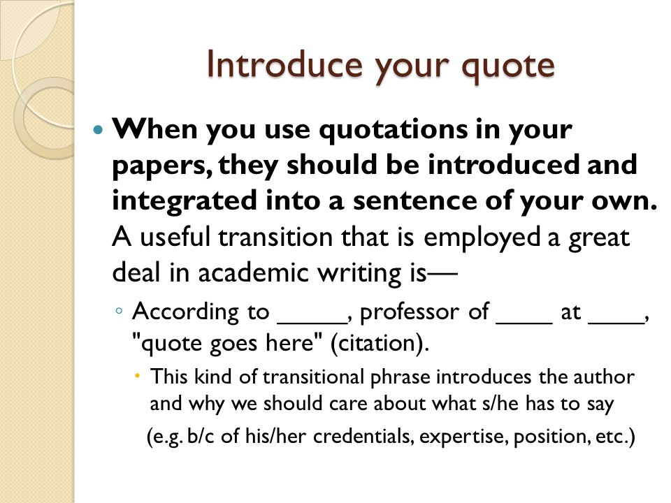 transition words for quotes in essays