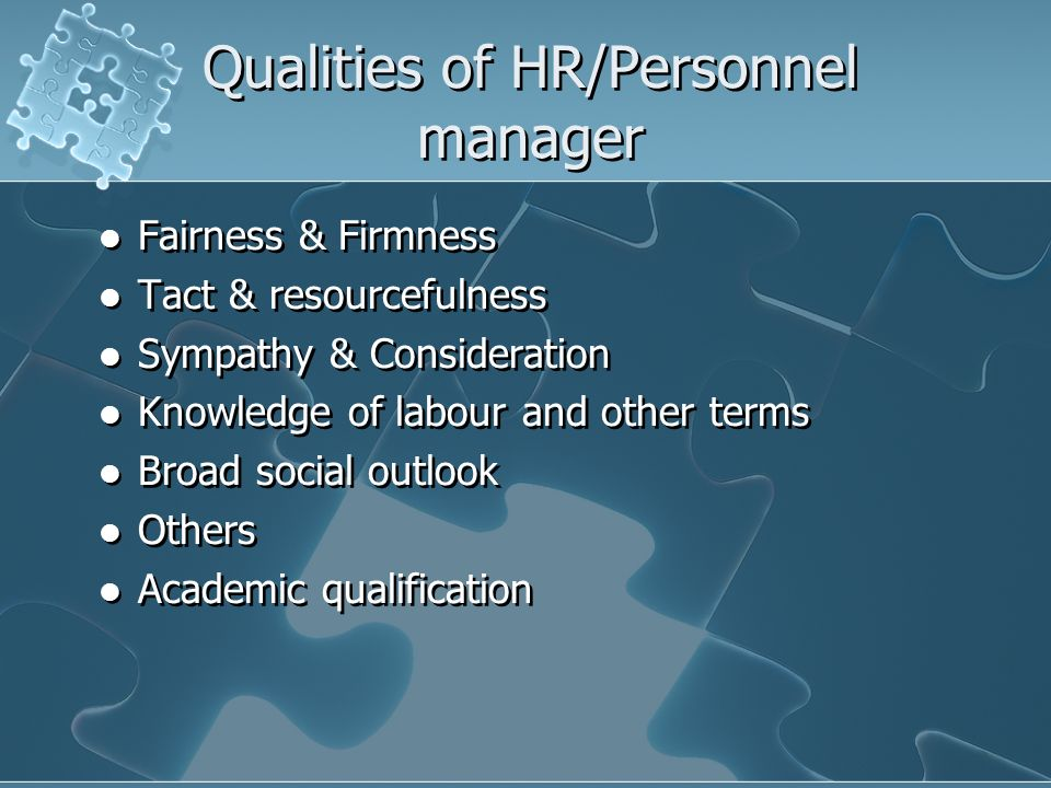 qualities to be an hr manager Understand the relationship between line management and hr and the  the term 'front-line manager' or 'first-line  many of the qualities and skills that.