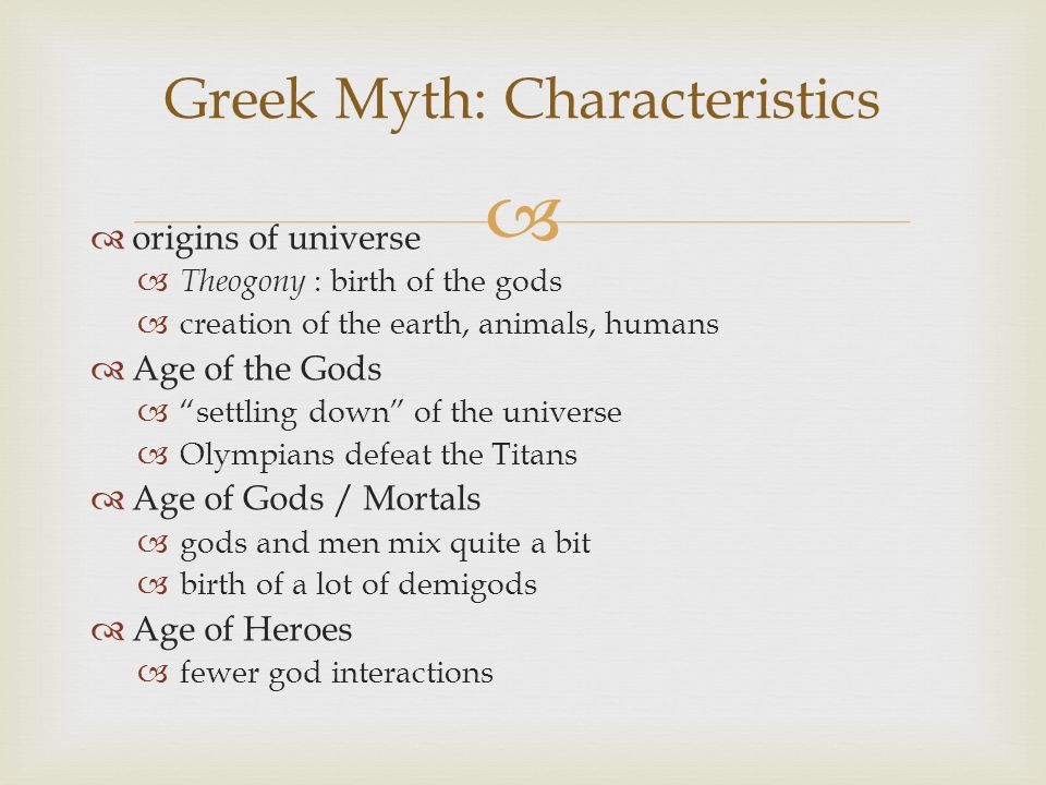 the essential characteristics and qualities of greek heroes The concept of the mythic hero archetype was first developed by lord raglan in his 1936 book, the hero, a study in tradition, myth and dramait is a set of 22 common traits that he said were shared by many heroes in various cultures, myths and religions throughout history and around the world.