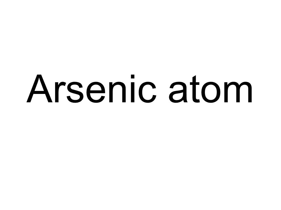 Arsenic atom