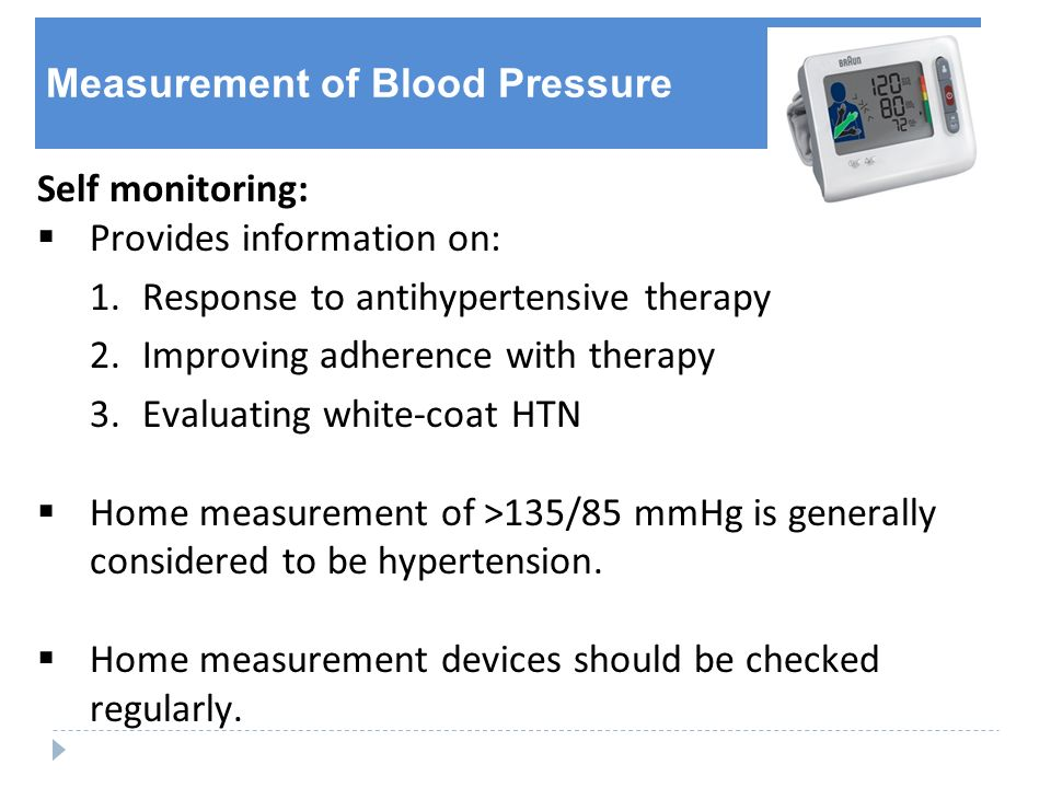 student report on blood pressure and weight measurement 5 errors that are giving you incorrect blood pressure readings  for measurement of blood pressure by any technique — direct or indirect — is at the level of the heart  of high blood.