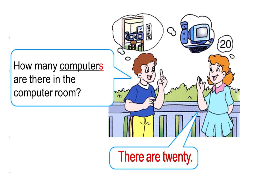 How many computers are there in the computer room