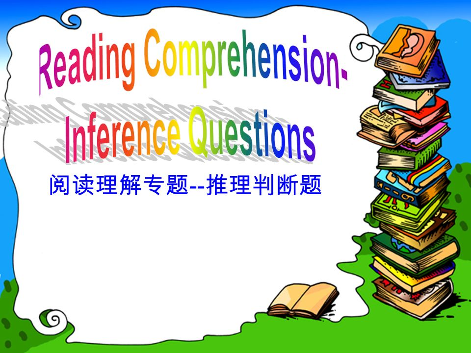Reading Comprehension-
