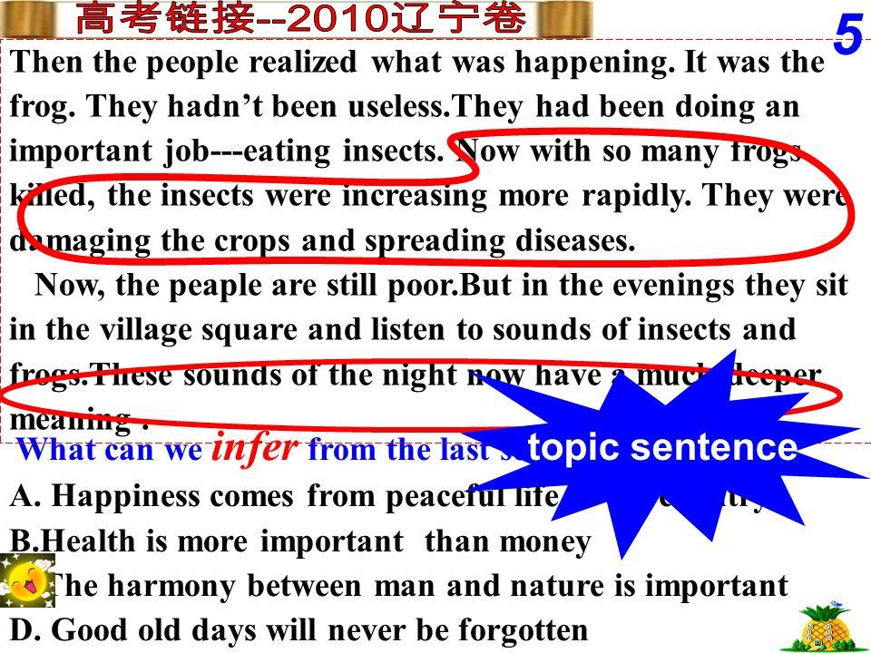 5 高考链接--2010辽宁卷 topic sentence
