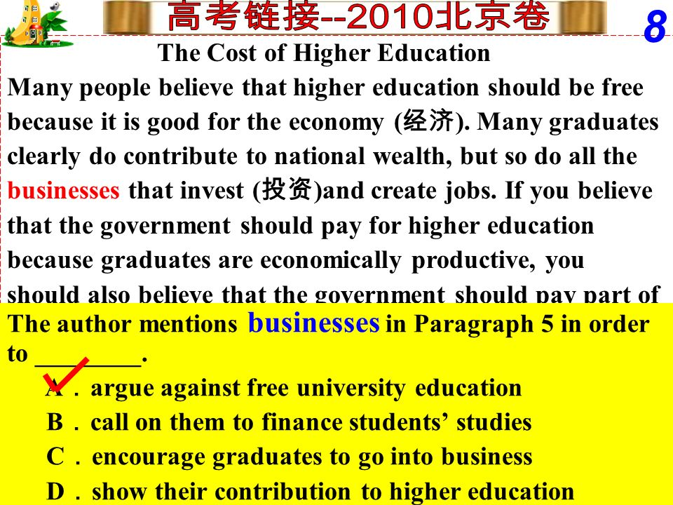 8 高考链接--2010北京卷 The Cost of Higher Education