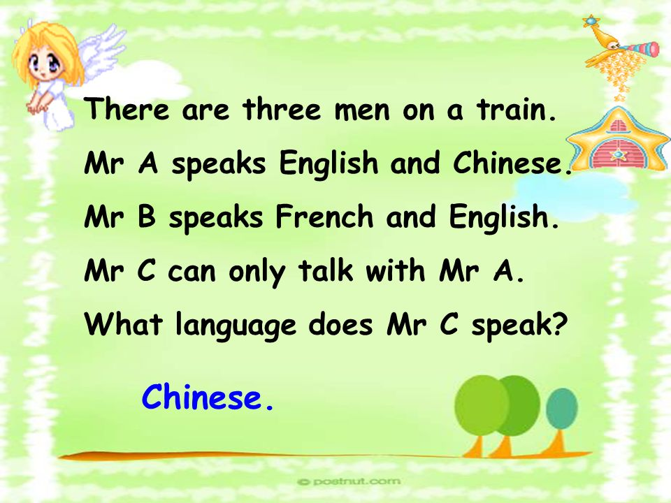 Chinese. There are three men on a train.
