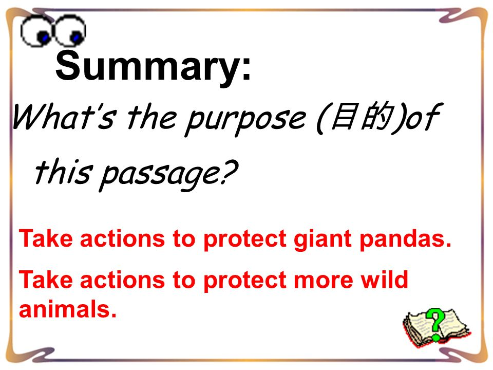 Summary: What's the purpose (目的)of this passage