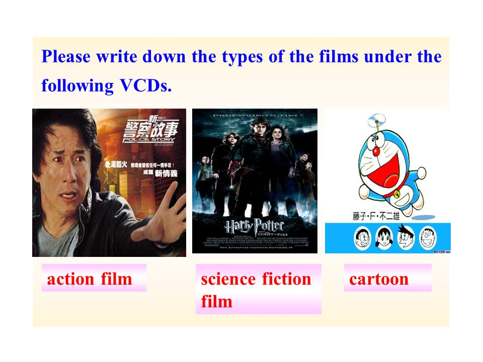 Please write down the types of the films under the following VCDs.