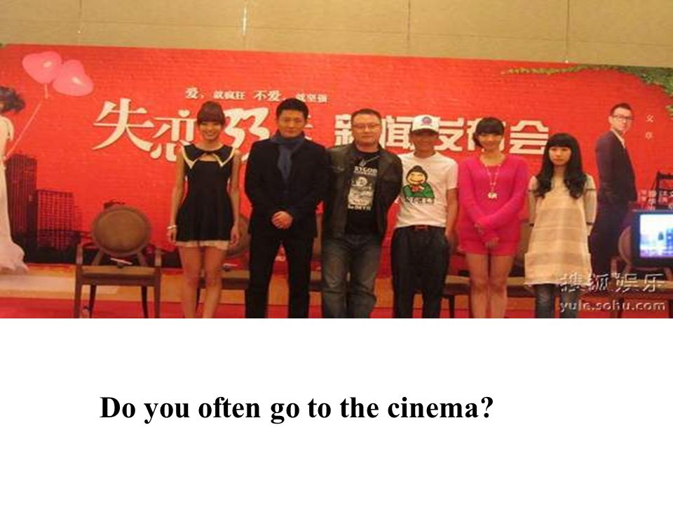 Do you often go to the cinema