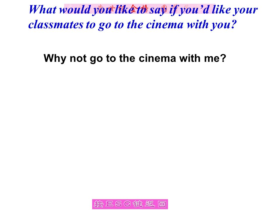 What would you like to say if you'd like your classmates to go to the cinema with you