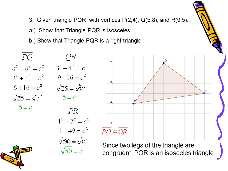 how to solve the area of a non right triangle