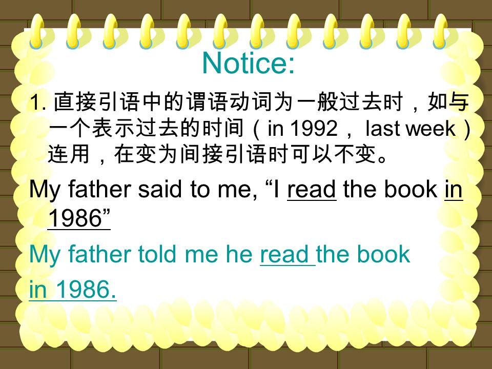 Notice: My father said to me, I read the book in 1986