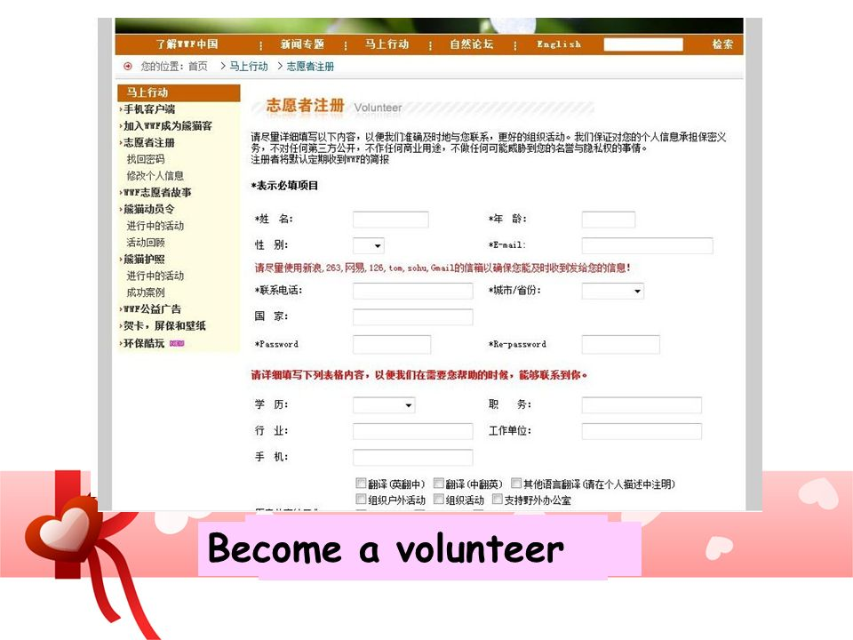 Donate money Latest news Their actions Become a volunteer