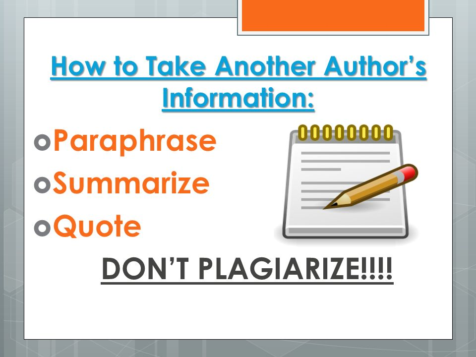 How to Take Another Author's Information: