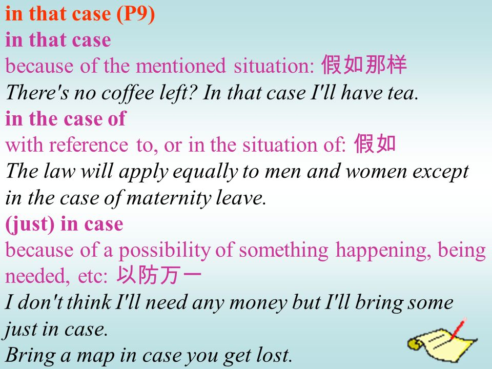 in that case (P9) in that case. because of the mentioned situation: 假如那样. There s no coffee left In that case I ll have tea.