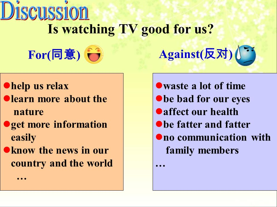 Discussion Is watching TV good for us Against(反对) For(同意)